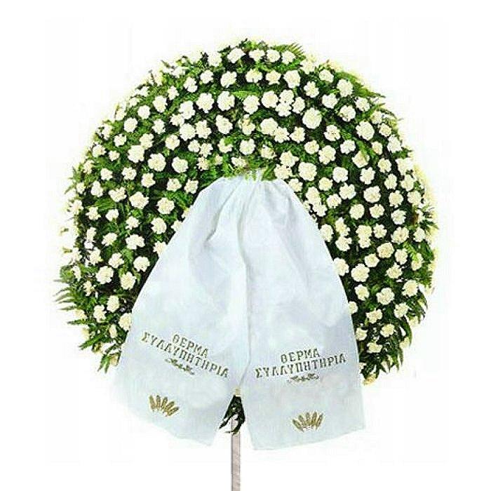 Στεφάνι κηδείας 008