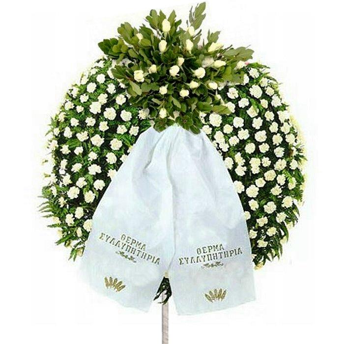 Στεφάνι κηδείας 009