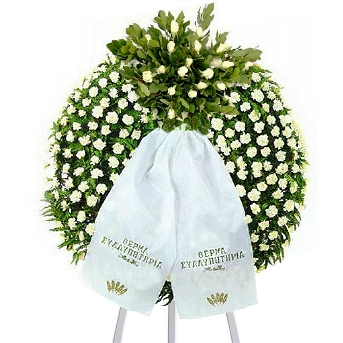 Στεφάνι κηδείας 010