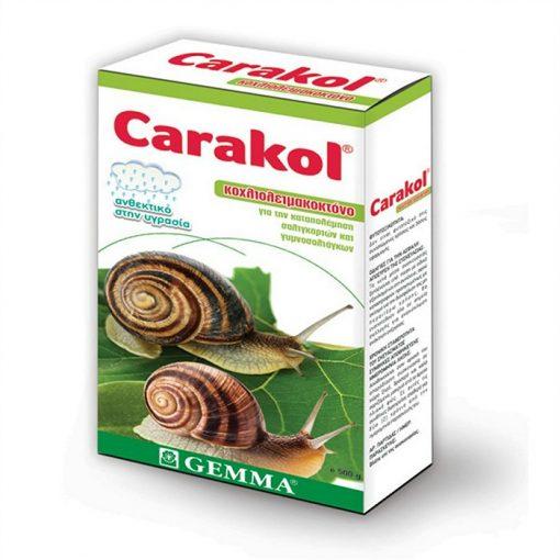 Carakol Σαλιγκαροκτόνο