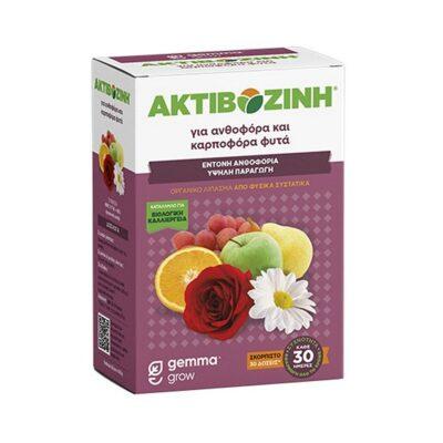 Βιολογική Ακτιβοζίνη για ανθοφορία και καρποφορία