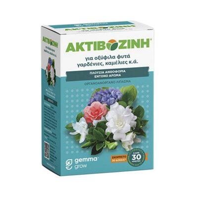 Βιολογική Ακτιβοζίνη για οξύφιλα φυτά