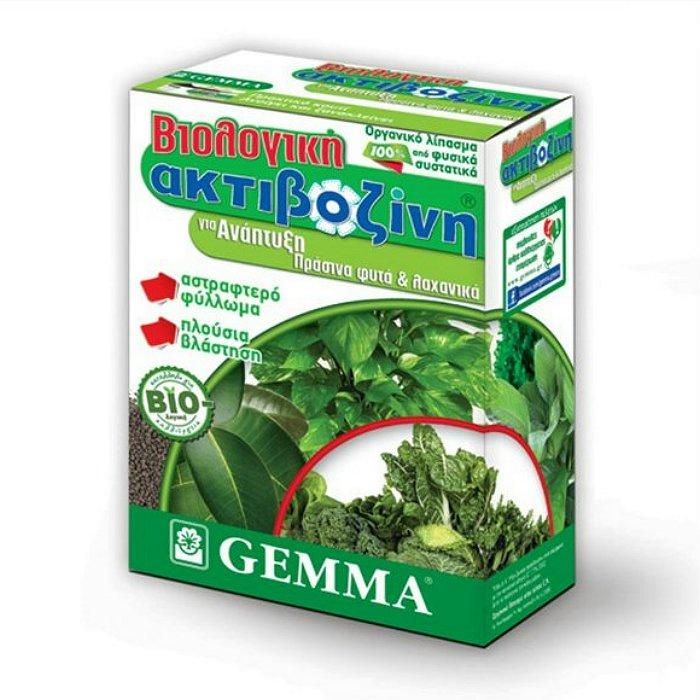 Βιολογική Ακτιβοζίνη για ανάπτυξη και πράσινα φυτά