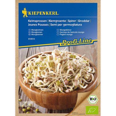 618510 - Πράσινο φασόλι (Mung Bean)