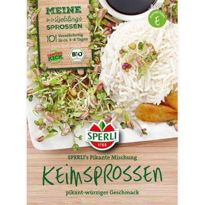 84997 - Μείγμα πικάντικο (Πράσινο φασόλι - Ραπάνι - Φακές - Σινάπι)