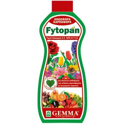 Liquid fertilizer for flowers and fruits