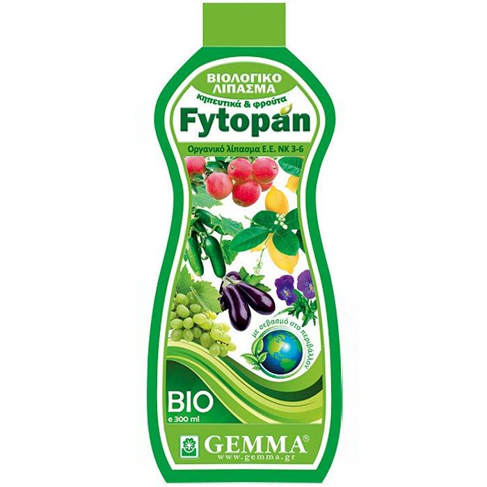 Υγρό βιολογικό λίπασμα για κηπευτικά και φρούτα