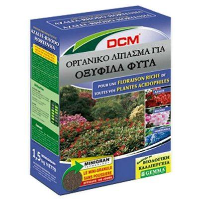 Βιολογικό λίπασμα για οξύφιλα φυτά