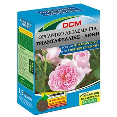 Organic fertilizer for roses - flowers