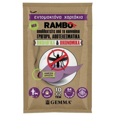 Rambo Insecticide Paper - 12 sheets