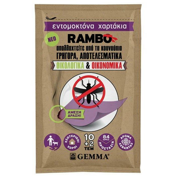 Rambo εντομοκτόνα αντικουνουπικά χαρτάκια