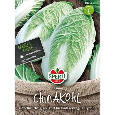 """81056 - Λάχανο κινέζικο Πεκίνου - Brassica pekinensis """"Kasumi F1"""""""