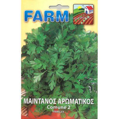 FARM 156 - Petroselinum crispum