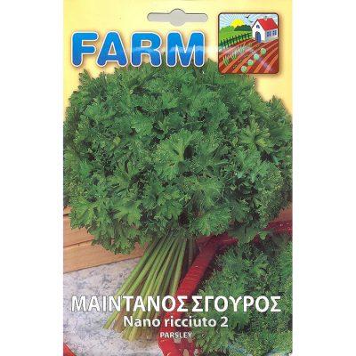 FARM 157 - ΜΑΪΝΤΑΝΟΣ ΣΓΟΥΡΟΣ - Petroselinum crispum