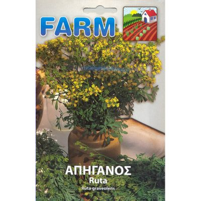 FARM 502 - ΑΠΗΓΑΝΟΣ - Ruta graveolens