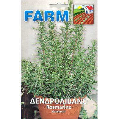 FARM 510 – Rosmarinus officinalis