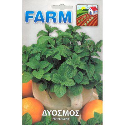 FARM 511 - ΔΥΟΣΜΟΣ – Mentha spicata