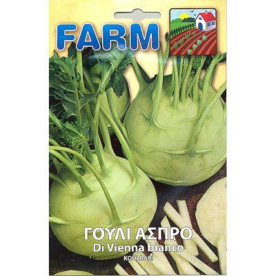 FARM 116 - ΓΟΥΛΙ ΑΣΠΡΟ – Brassica oleracea gongylodes