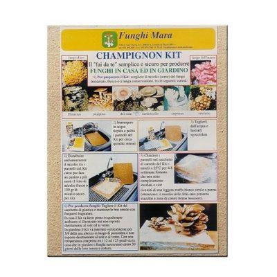 Υπόστρωμα σποράς και καλλιέργειας μανιταριών MUSHROOM KIT
