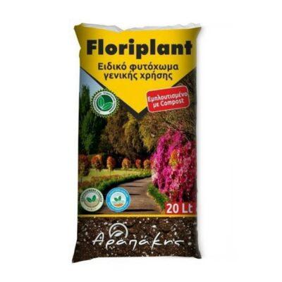 Ειδικό φυτόχωμα γενικής χρήσης Floriplant