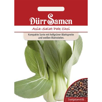 DS1804 - Πακ Τσόι κινέζικο λάχανο – Brassica rapa campestris Pak Choi